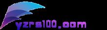 最新【仿盛大传奇】发布网-国内外最大新开盛大传奇sf游戏发布站-yzrs100.com